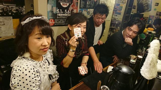 2018-10-29まじか-009