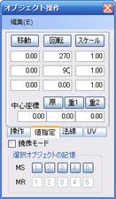 2013-03-29_160905_obj