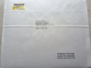 P1060172-mousepad2