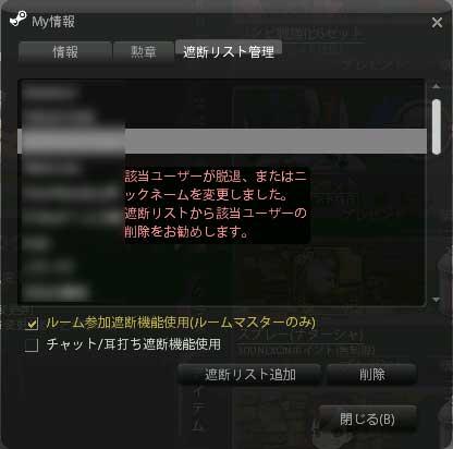 cstrike-online-2012-02-01-03-25-48-85