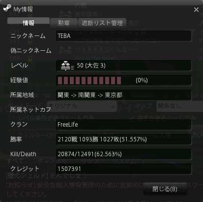 cstrike-online-2012-02-01-03-24-14-95