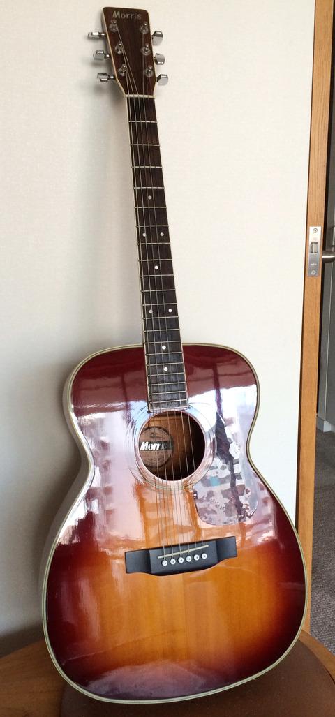 0505_guitar