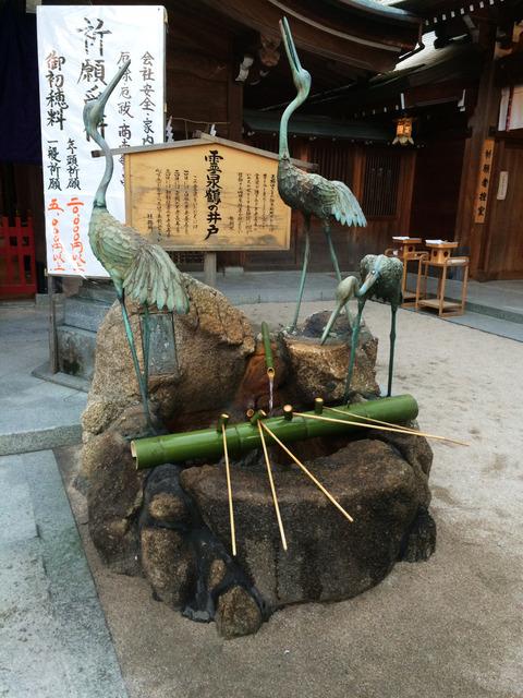 櫛田神社湧き水