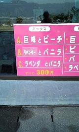 e4a719fd.jpg