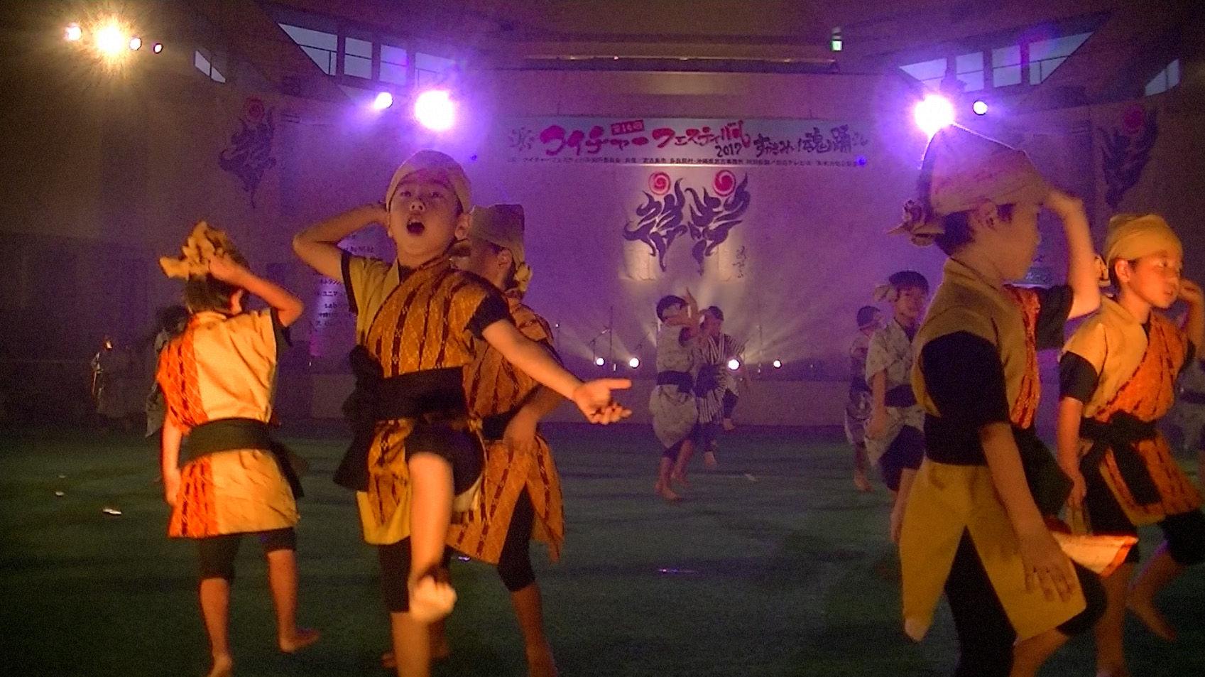第16回クイチャーフェスティバル2017 : 卓の宮古島blog