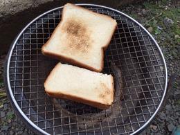 炭焼き パン 2