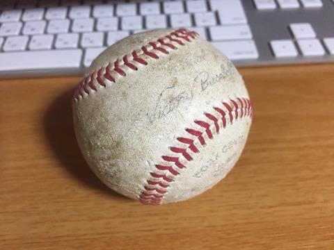 1:12 野球ボール