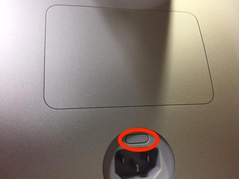 7:19 2017 iMac 27inch メモリ増設 5