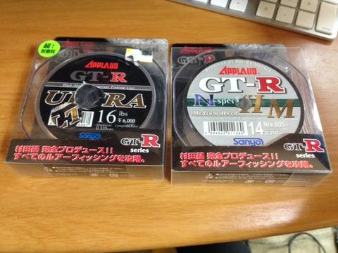GT-R ウルトラ HM 1