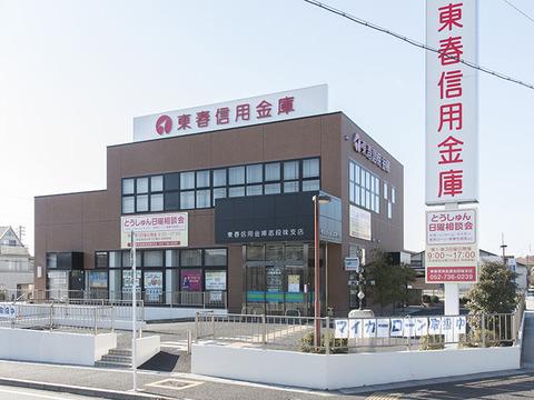 shop10_main