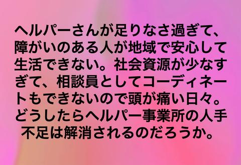 スクリーンショット 2019-03-29 20.49.04