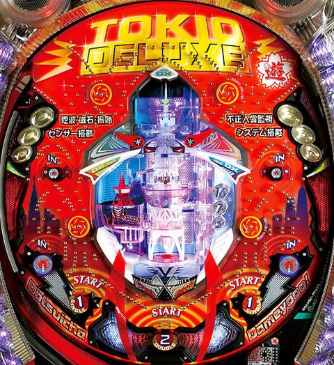 166_tokio02