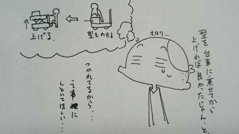 [画像:0479b5a6-s.jpg]