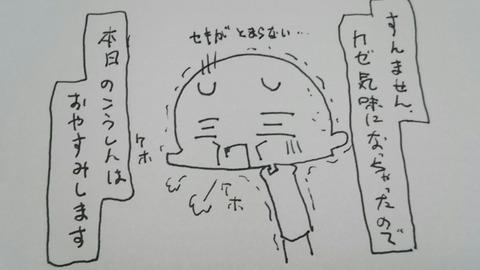 DSC_0749