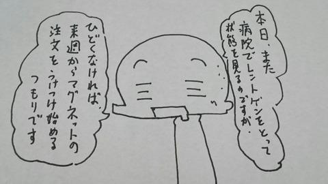 DSC_0742
