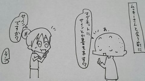 DSC_0721