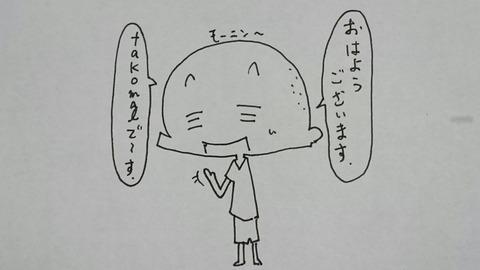 [画像:6127256a-s.jpg]