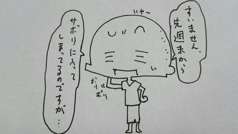 [画像:7dbea1c1-s.jpg]