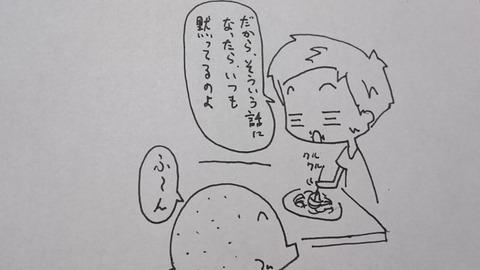 2014-09-27 2014-09-27 002 022