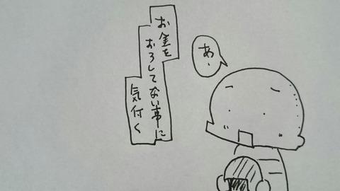 DSC_0544