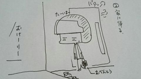 [画像:a7db3334-s.jpg]