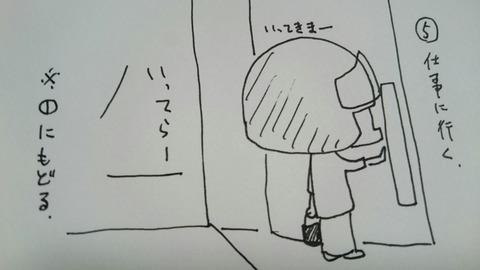 [画像:ac2c7844-s.jpg]