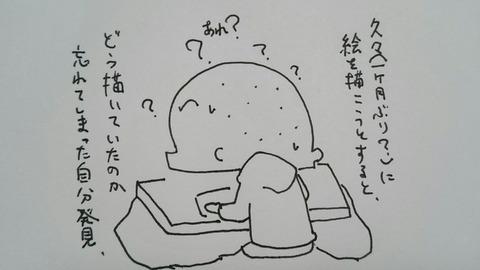 [画像:ad8edd91-s.jpg]
