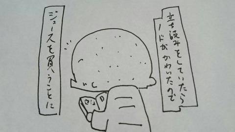 DSC_0540