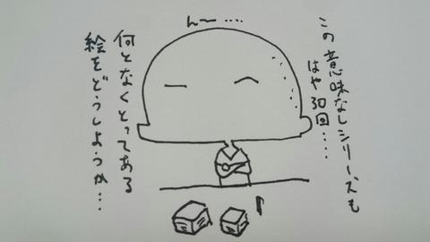 [画像:d0c93963-s.jpg]