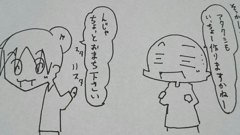 DSC_0725