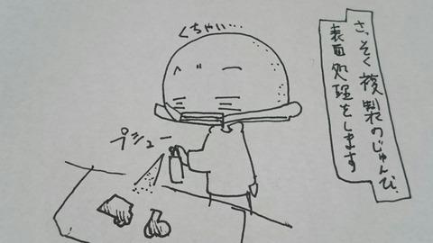 DSC_0701