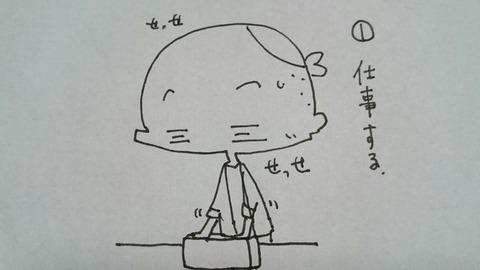 [画像:f46a67ae-s.jpg]