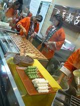 伊勢丹に和菓子屋さんが・・・2
