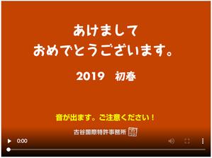 スクリーンショット 2019-01-04 19.41.21