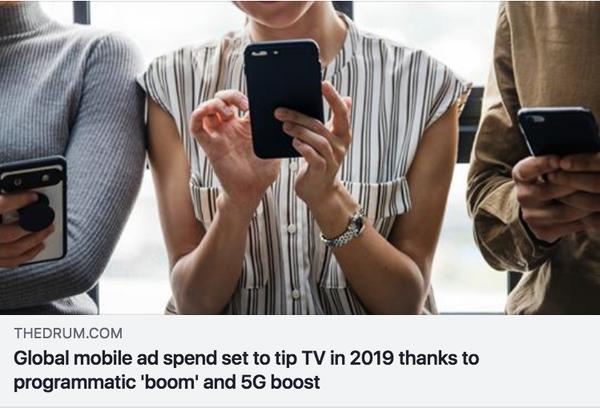 5Gのせいやて
