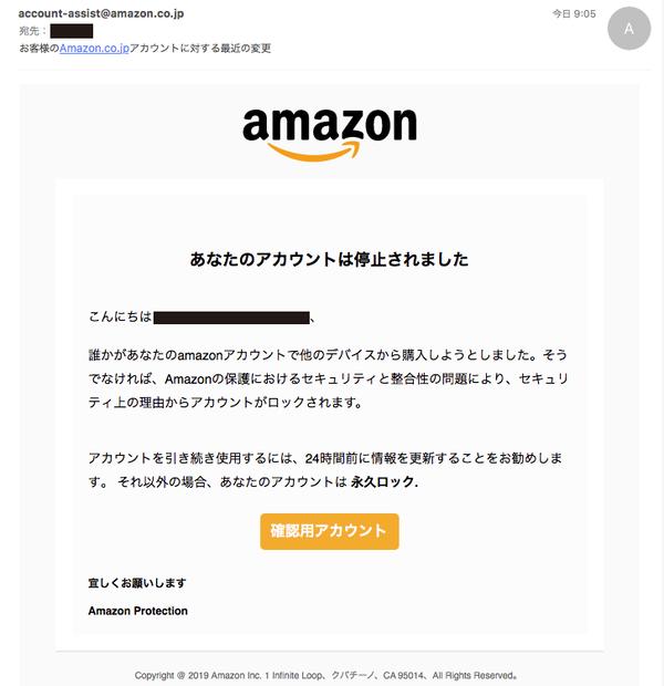 アマゾン1201