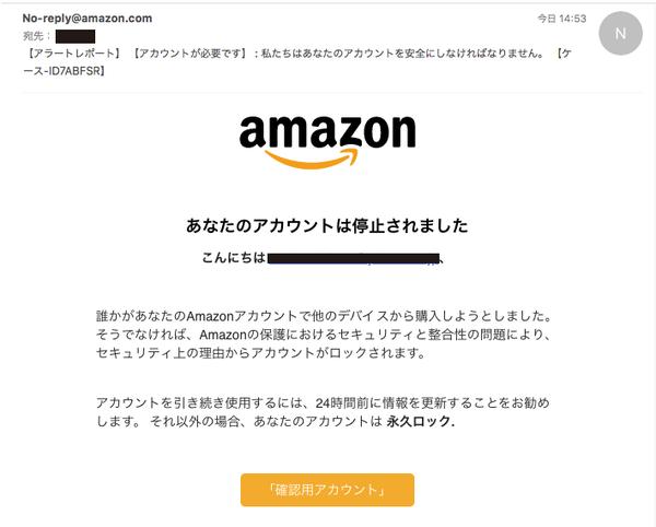 アマゾン2020211459