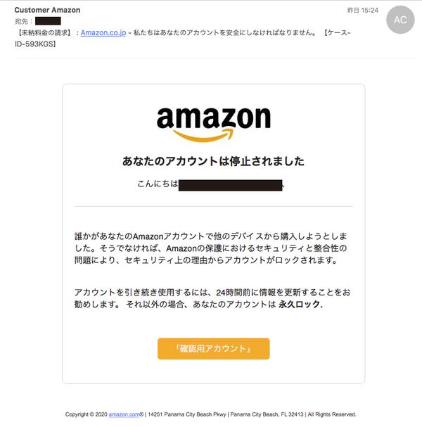 アマゾン1311201