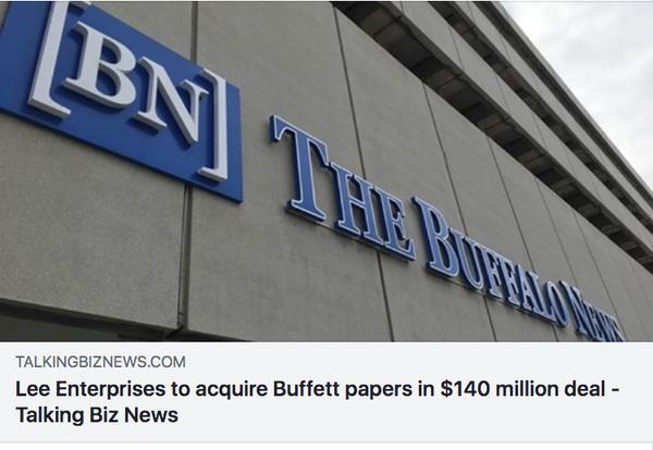 バフェット新聞買収
