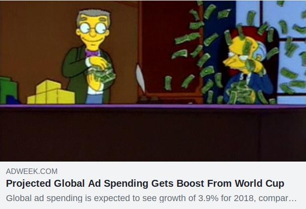 広告伸びてるぞ