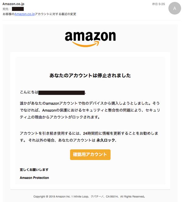 アマゾン2020129442
