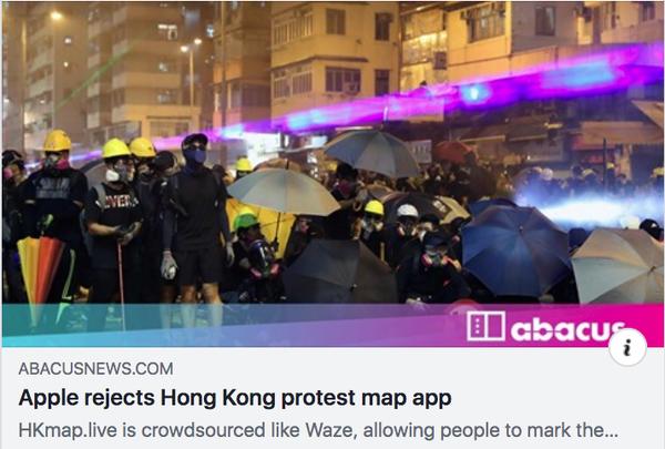 香港デモアプリ
