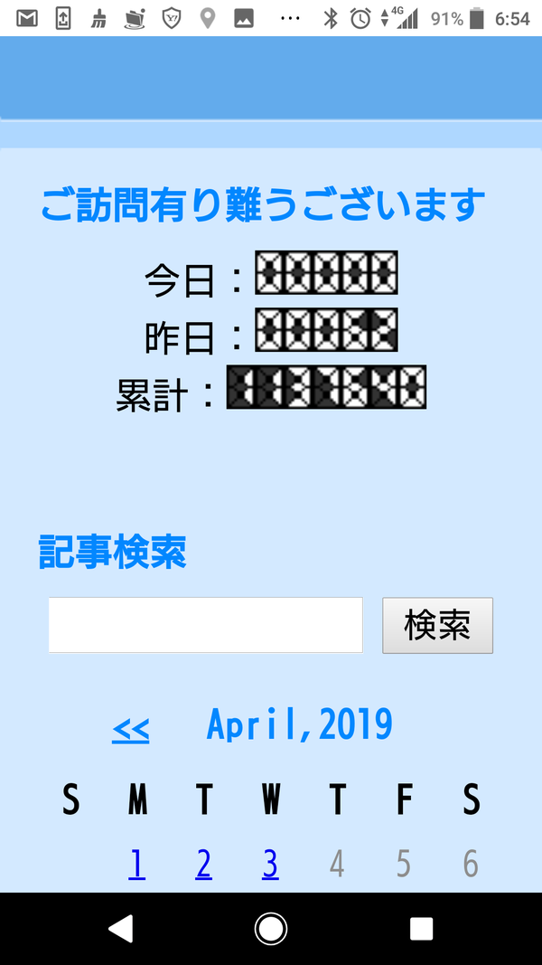 Screenshot_20190403-065413
