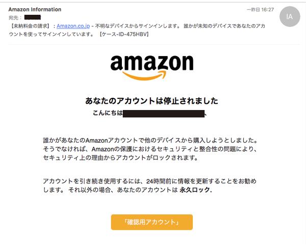 アマゾン2020219