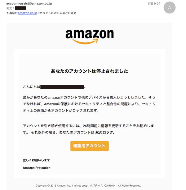 2020128420アマゾン