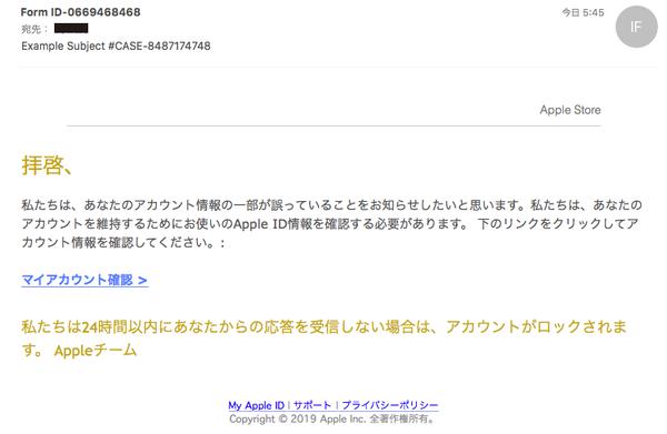 アップスパム1021その2