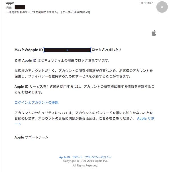 アップル20