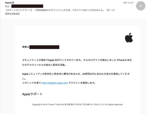 アップルID1021