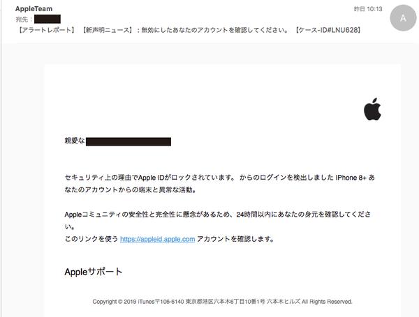 アップルスパム95