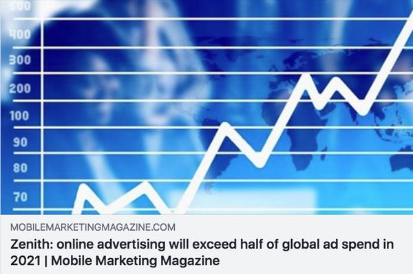 オンライン広告2021